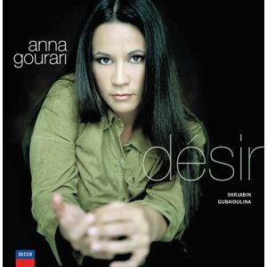 Anna Gourari,Budapest Festival Orchestra,Iván Fischer 歌手頭像