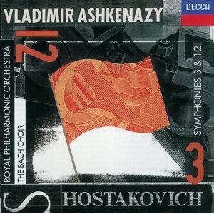 Vladimir Ashkenazy,The Bach Choir,Royal Philharmonic Orchestra 歌手頭像