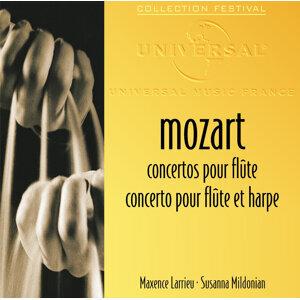 Prague Chamber Orchestra,Orchestre De Chambre De Cologne,Helmut Muller-Bruhl,Suzanne Mildonian,Libor Hlavacek,Maxence Larrieu 歌手頭像
