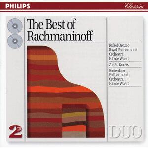 Edo de Waart,Rotterdam Philharmonic Orchestra,Zoltán Kocsis,Royal Philharmonic Orchestra,Rafael Orozco 歌手頭像