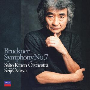 Seiji Ozawa,Saito Kinen Festival Orchestra