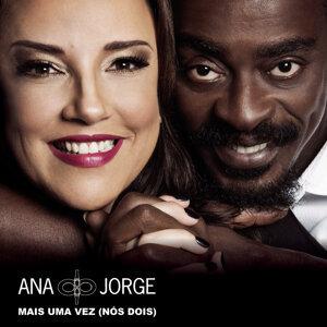 Ana Carolina e Seu Jorge (安娜卡洛莉娜) 歌手頭像