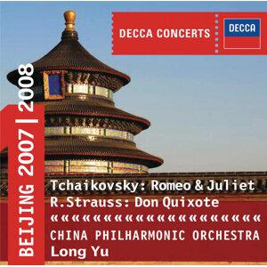 Zhang Anxiang,China Philharmonic Orchestra,Wang Jian,Long Yu 歌手頭像