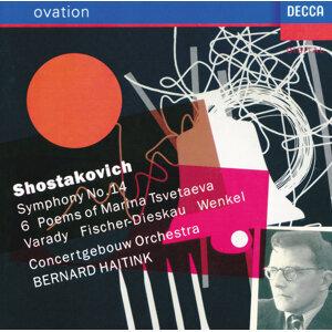 Bernard Haitink,Dietrich Fischer-Dieskau,Concertgebouw Orchestra of Amsterdam,Julia Varady,Ortrun Wenkel 歌手頭像