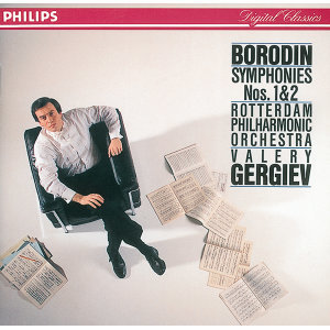 Valery Gergiev,Rotterdam Philharmonic Orchestra 歌手頭像