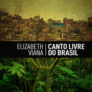 Elizabeth Viana 歌手頭像
