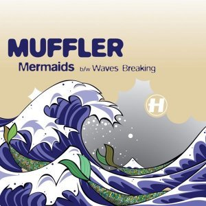 Muffler