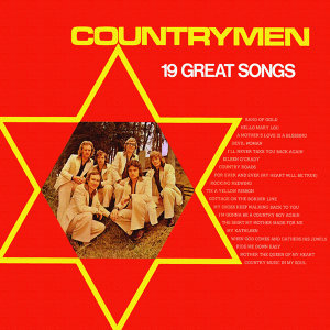 Countrymen