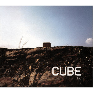 Cube 歌手頭像
