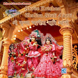 Vandana Bhardwaj &  Chetna 歌手頭像
