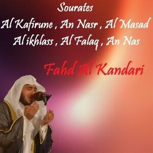 Fahd Al Kandari 歌手頭像
