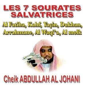 Abdullah Al Johani 歌手頭像
