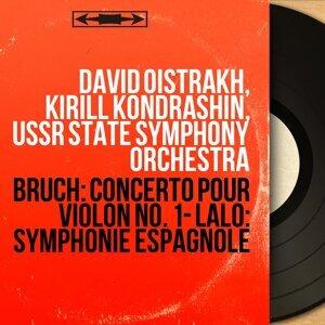 David Oistrakh, Kirill Kondrashin, USSR State Symphony Orchestra 歌手頭像