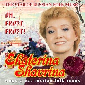 Ekaterina Shavrina 歌手頭像