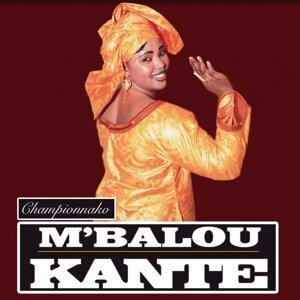 M'Balou Kanté 歌手頭像
