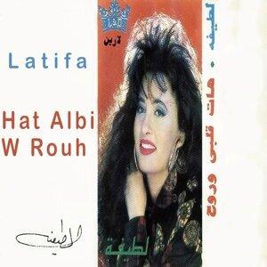 Latifa 歌手頭像
