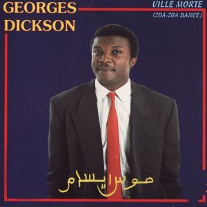 Georges Dickson 歌手頭像