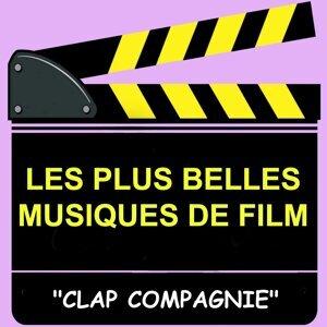 Clap Compagnie 歌手頭像
