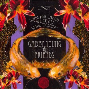 Gabby Young & Friends 歌手頭像