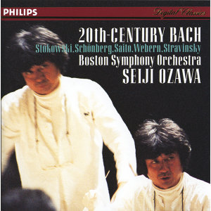 Tanglewood Festival Chorus,Boston Symphony Orchestra,Seiji Ozawa 歌手頭像
