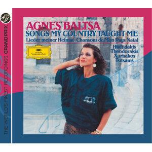 Athens Experimental Orchestra,Stavros Xarhakos,Kostas Papadopoulos,Agnes Baltsa 歌手頭像