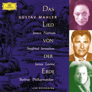James Levine,Berliner Philharmoniker,Jessye Norman,Siegfried Jerusalem 歌手頭像