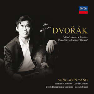 Zdenek Macal,Emmanuel Strosser,Sung-Won Yang,Czech Philharmonic Orchestra,Olivier Charlier 歌手頭像