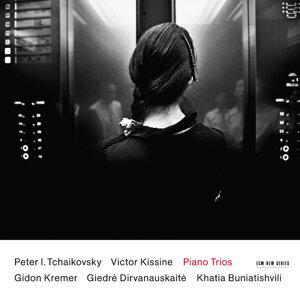 Khatia Buniatishvili,Giedre Dirvanauskaite,Gidon Kremer 歌手頭像