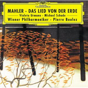 Michael Schade,Violeta Urmana,Wiener Philharmoniker,Pierre Boulez 歌手頭像