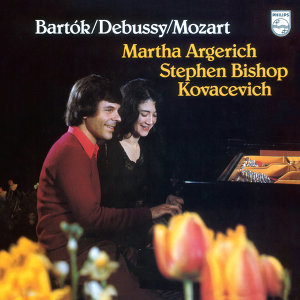 Stephen Kovacevich,Martha Argerich 歌手頭像