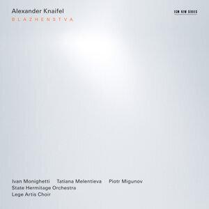 Lege Artis Choir,Piotr Migunov,Ivan Monighetti,State Hermitage Orchestra,Tatiana Melentieva 歌手頭像