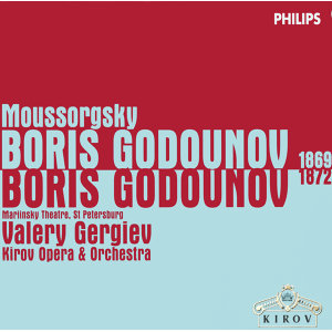 Chorus of the Kirov Opera, St. Petersburg,Nikolai Putilin,Vladimir Vaneev,Valery Gergiev,Orchestra of the Kirov Opera, St. Petersburg 歌手頭像