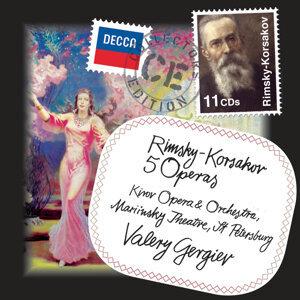 Valery Gergiev,Kirov Opera & Orchestra of The Mariinsky Theatre 歌手頭像