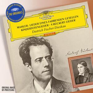 Karl Engel,Karl Böhm,Rafael Kubelik,Dietrich Fischer-Dieskau 歌手頭像