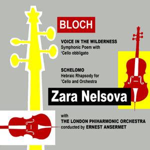 Zara Nelsova 歌手頭像