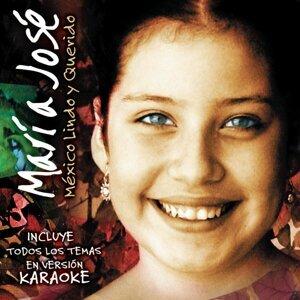 Maria Jose Quintanilla 歌手頭像