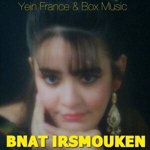 Bnat Irsmouken 歌手頭像
