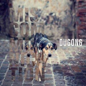 Dugong 歌手頭像