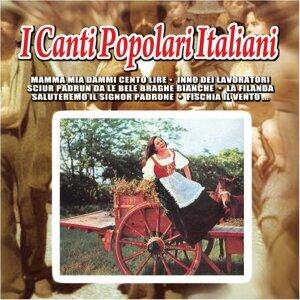 Gruppo Folk Italiano 歌手頭像