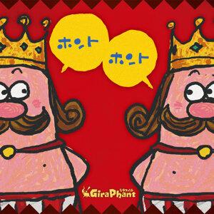 GiraPhant7 歌手頭像
