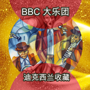 The BBC Big Band 歌手頭像