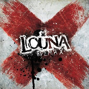 Louna 歌手頭像