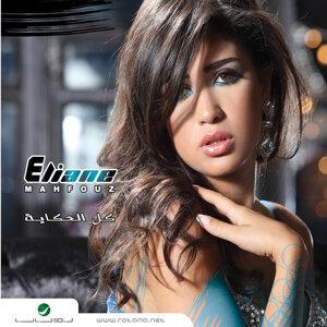 Eliane Mahfouz 歌手頭像