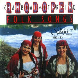 Rhodopea Kaba Trio 歌手頭像