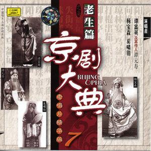 Yu Shuqin