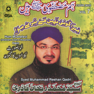 Syed Muhammed Rehan Qadri 歌手頭像