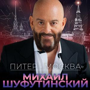Mikhail Shufutinsky