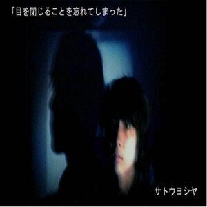 Yoshiya Sato 歌手頭像