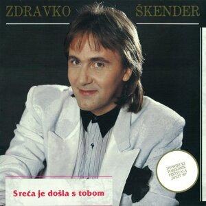 Zdravko Škender