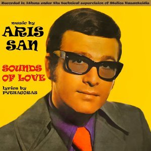 Aris San